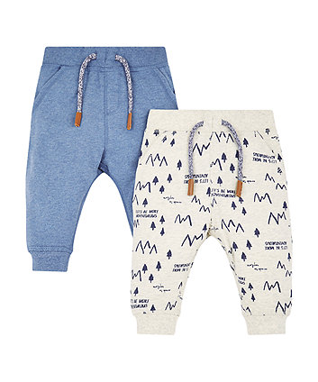 Mothercare Cream And Blue Marl Joggers - 2 Pack