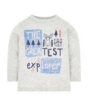 Grey Explorer T-Shirt