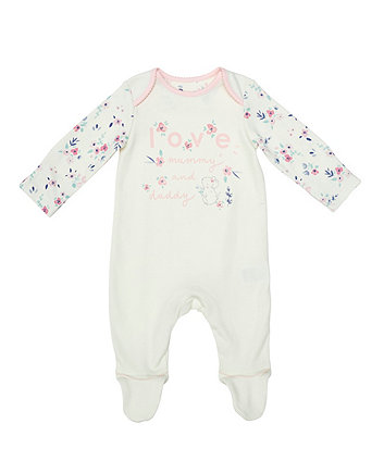 Mothercare Love Mummy And Daddy Sleepsuit
