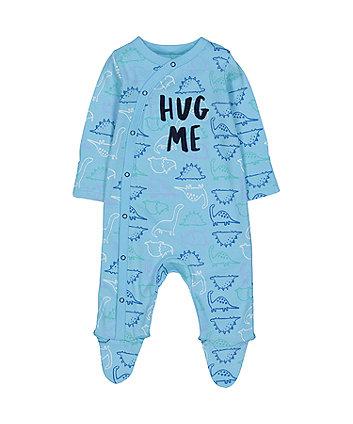 Blue Dinosaur Hug Me Sleepsuit