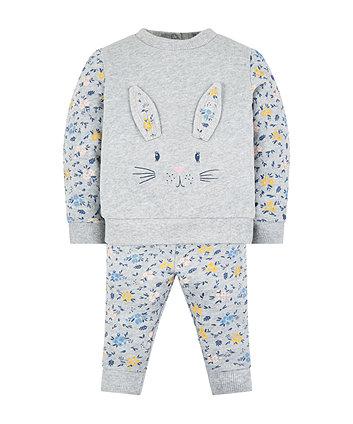 Grey Bunny Jog Set