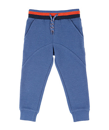 Blue Ribbed Ottoman Joggers