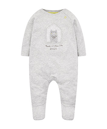 Grey No Place Like Home Bodysuit