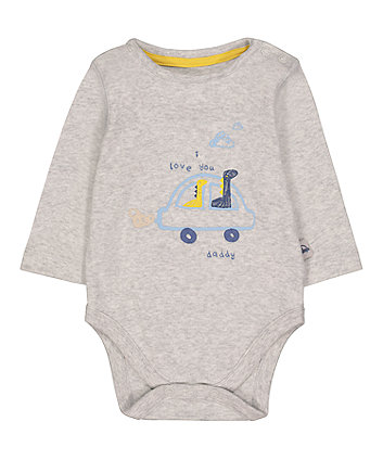 Grey Daddy Car Bodysuit