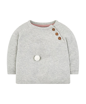 Mothercare Bunny Knitted Jumper