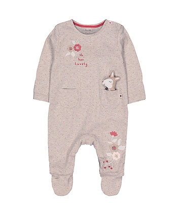 Mothercare Spot Forest All In One