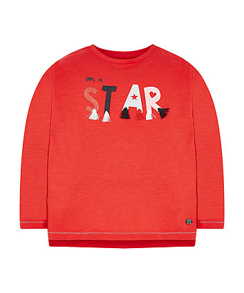 Red Star Tassle T-Shirt