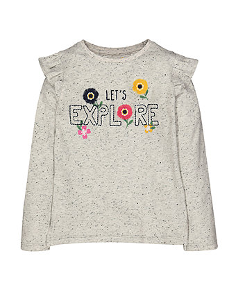 Mothercare Let'S Explore T-Shirt