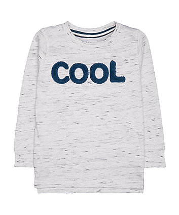 Grey Cool T-Shirt