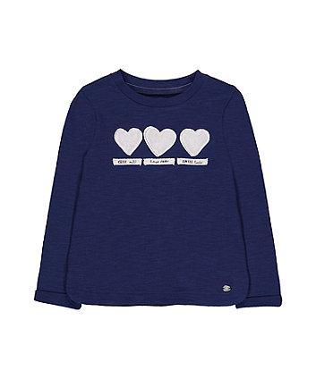 Navy Heart T-Shirt