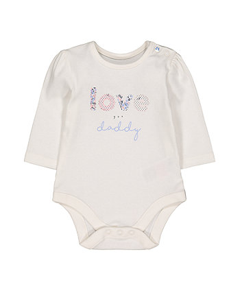 Mothercare Love You Daddy Bodysuit