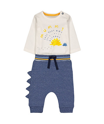 Mothercare I'll Make History Bodysuit And Jogger Set