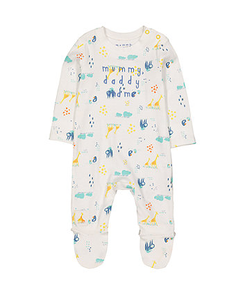 Mummy And Daddy All In One (Size - Newborn)