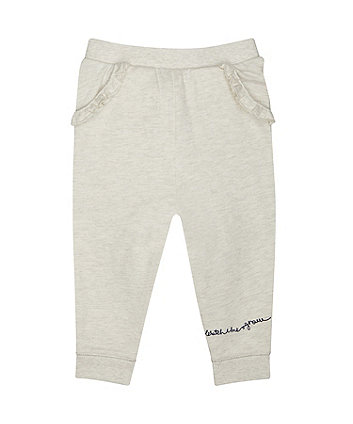 Mothercare Grey Frill Joggers