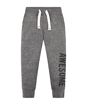 Mothercare Dark Grey Awesome Joggers