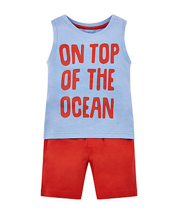 On Top Of The Ocean Vest And Shorts Set