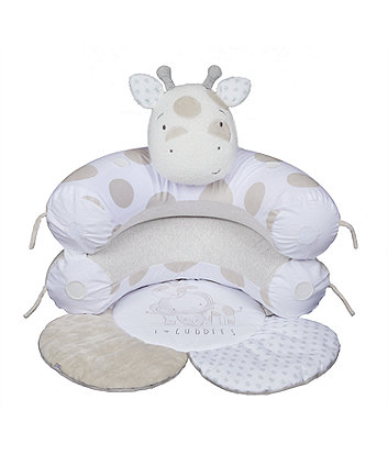 Mothercare My First Sit Me Up Cosy Playmat