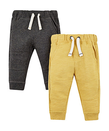 Yellow And Grey Joggers - 2 Pack