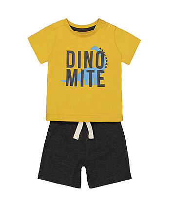 Yellow Dinosaur T-Shirt And Shorts Set
