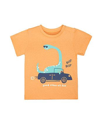 Orange Dinosaur T-Shirt