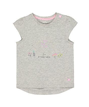 A-Roar-Able T-Shirt