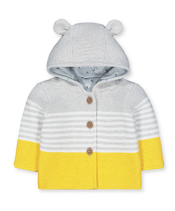 Mothercare Grey And Yellow Hooded Cardigan