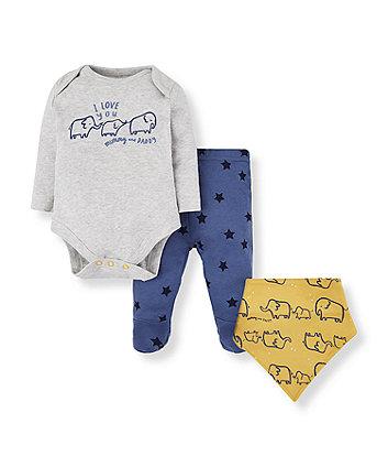 Mothercare Elephant Mummy And Daddy Bodysuit, Leggings And Bib Set