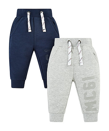 Mothercare Navy And Grey Joggers - 2 Pack