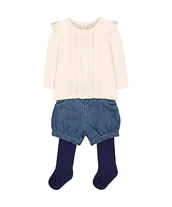 Mothercare Cream T-Shirt, Shorts And Tights Set