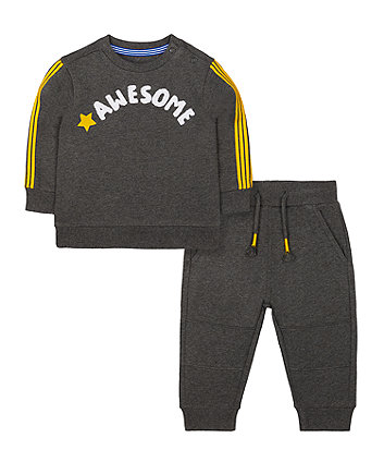 Mothercare Grey Awesome Sweat Top And Joggers Set
