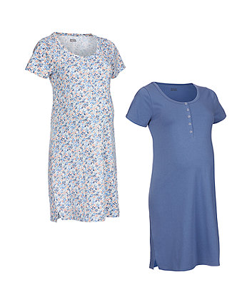Mothercare Pink And Floral Nursing Nightdresses - 2 Pack