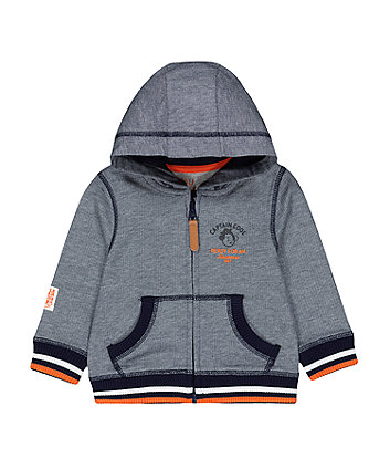 Mothercare Captain Cool Navy Hoody