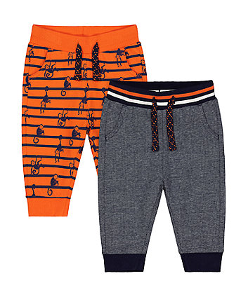 Mothercare Fashion Orange And Grey Joggers - 2 Pack