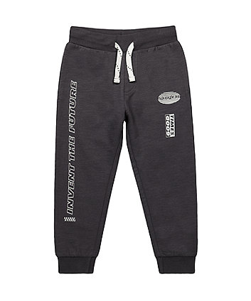 Mothercare Charcoal Super Good Times Joggers
