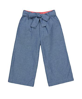 Blue Chambray Wide-Leg Trousers [SS21]