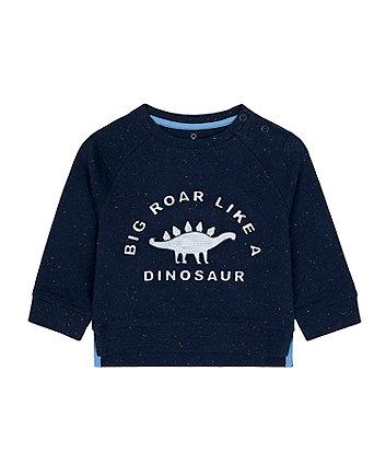 Roar Like A Dinosaur Sweat Top [SS21]