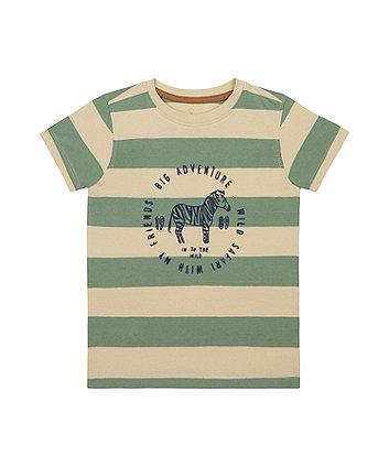Striped Big Adventure T-Shirt [SS21]