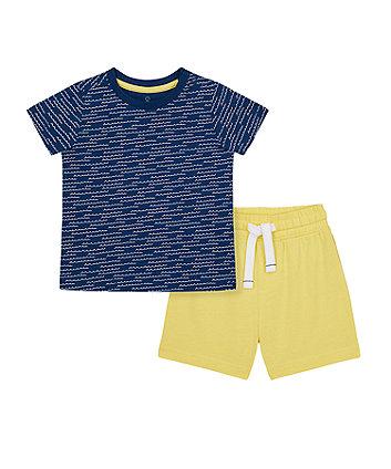 Nautical T-Shirt And Shorts Set [SS21]
