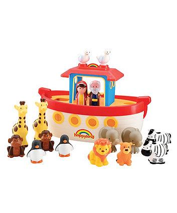 Happyland Noah's Ark