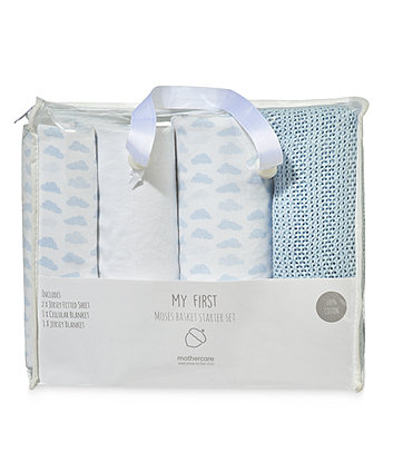 mothercare moses basket starter set - blue