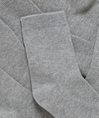 Grey Socks with Aegis - 5 Pack
