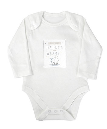 "Personalised ""Daddy's Little Lamb"" Bodysuit"