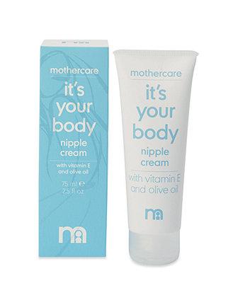 mothercare it's your body nipple cream - 75ml