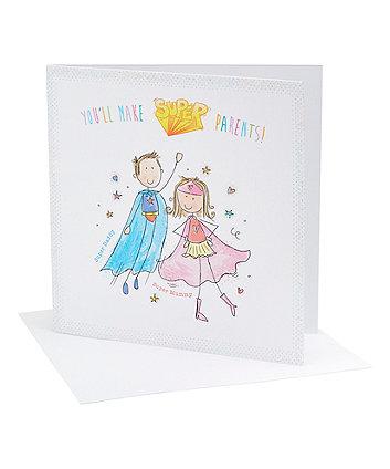 mothercare super parents card