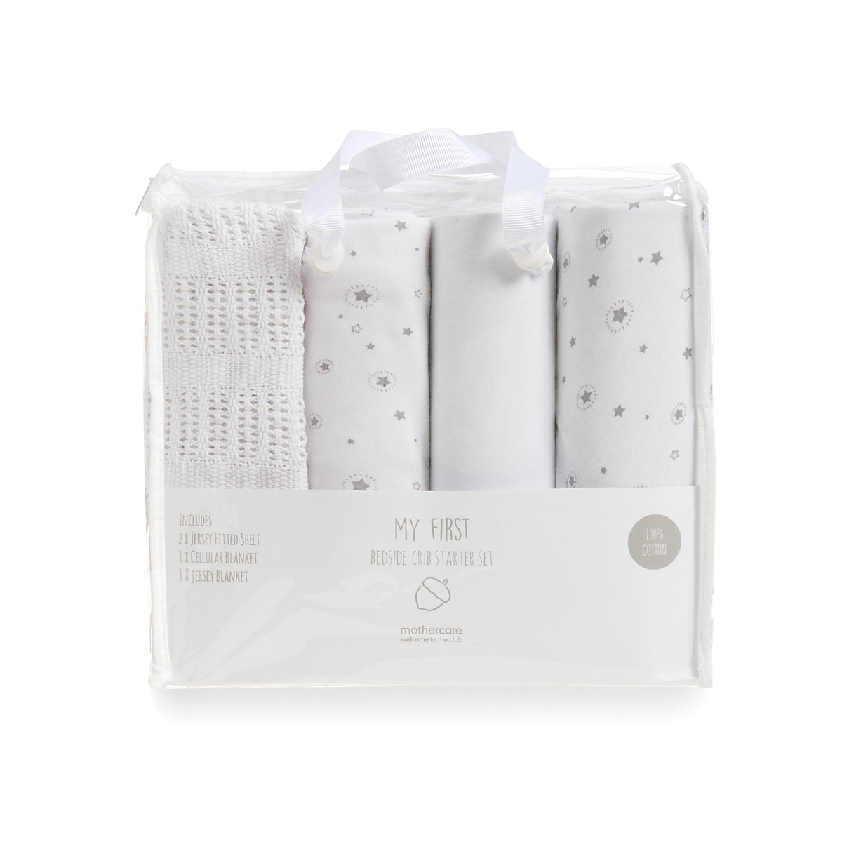 mothercare bedside crib bedding set