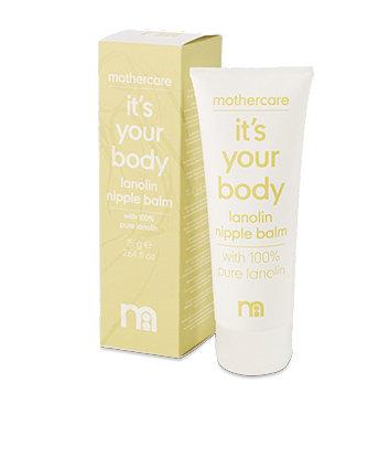 mothercare it's your body pure lanolin cream - 75ml