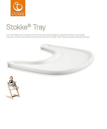 Stokke® tripp trapp tray