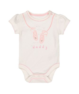 my first you make me smile daddy bodysuit