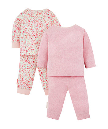 daddy makes me smile pyjamas - 2 pack