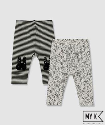 my k leggings - 2 pack
